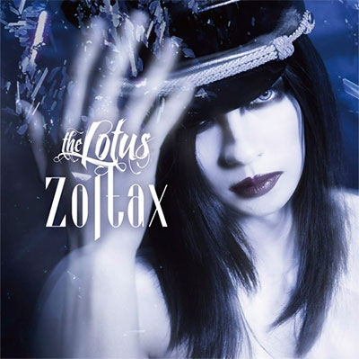the LOTUS/Zoltax [通常盤]