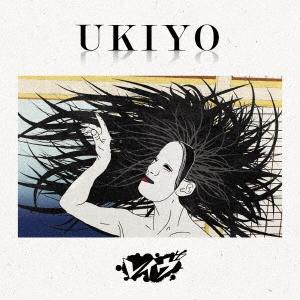 レイヴ/UKIYO [初回限定盤A]