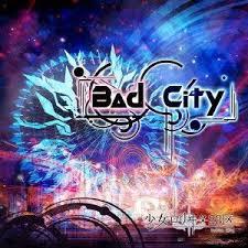 少女-ロリヰタ-23区/Bad City[初回]
