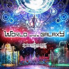 少女-ロリヰタ-23区/WORLD end's GALAXY
