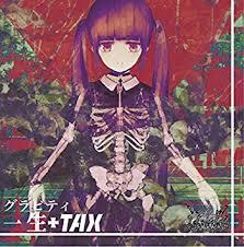 グラビティ/一生+TAX[ B-type]