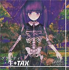 グラビティ/一生+TAX[ A-type]