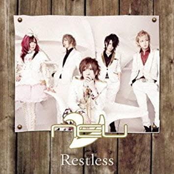 ν[NEU]/Restless[初回限定盤B]