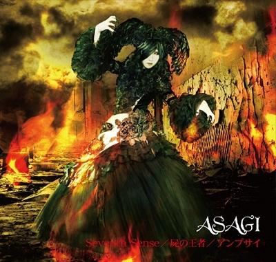 ASAGI/Seventh Sense/屍の王者/アンプサイ [限定盤C-TYPE]