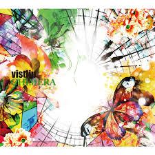 vistlip/CHIMERA[豪華ブックレット盤(初回生産限定盤)]