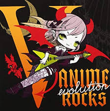V.A./V-ANIME ROCKS! evolution