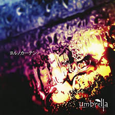 umbrella/ヨルノカーテン