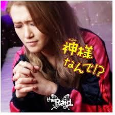 the Raid./神様なんで!?[A-type]