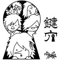 the Raid./鍵穴[E-type]