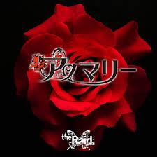 the Raid./アノマリー[B-type]