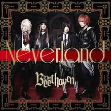 The BEETHOVEN/Neverland[初回]
