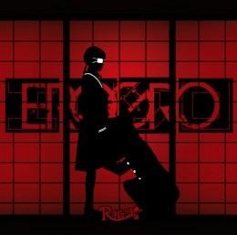 R指定/EROGRO