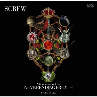 SCREW/NEVERENDING BREATH