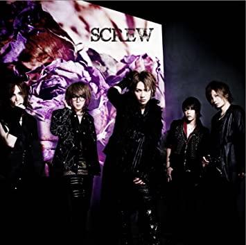 SCREW/SCREW[初回限定盤B]