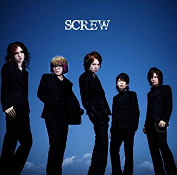 SCREW/SCREW[初回限定盤A]