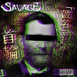 SAVAGE/「匿名」さんの首輪[TYPE B]