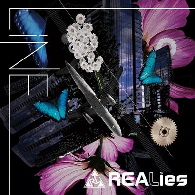 REALies/LiNE[A]