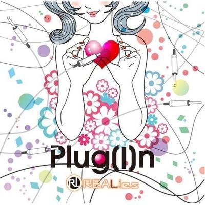 REALies/Plug(I)n