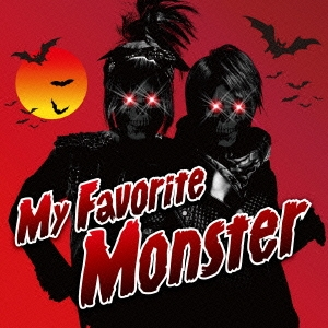 LM.C/My Favorite Monster[通常盤]