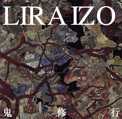 LIRAIZO/鬼修行