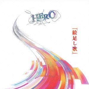 HERO/絵足し歌[Type-C]