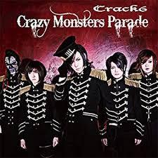 Crack6/Crazy Monsters Parade[初回限定盤]
