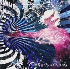 Black Gene For the Next Scene/桜乱トランスdestiny[通常B]