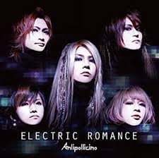 Anli Pollicino/ELECTRIC ROMANCE[初回限定盤C]