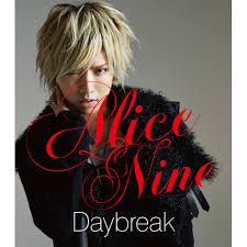Alice Nine/Daybreak[HIROTO ver]