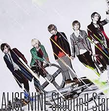 Alice Nine/Shooting Star[初回限定盤B]