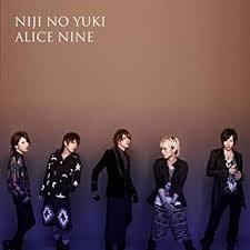 Alice Nine/虹の雪[初回限定盤B]