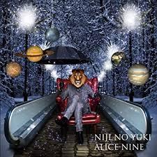 Alice Nine/虹の雪[通常盤]