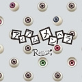 R指定/アイアムメンヘラ[初回限定盤B]