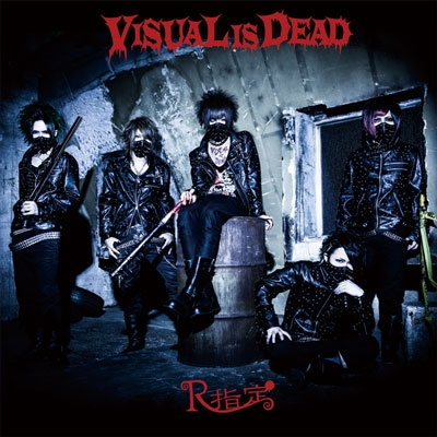 R指定/VISUAL IS DEAD[通常盤]