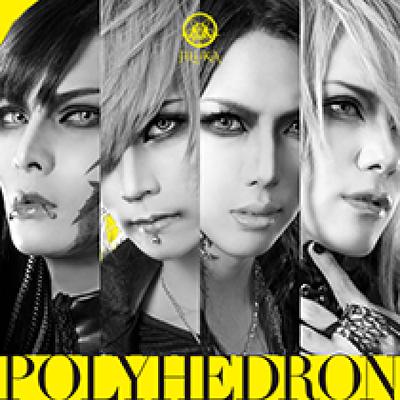 JILUKA/ Polyhedron[初回限定盤/TYPE-B]【イベント対象商品】