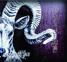 SCAPEGOAT/「デキソコナイ」の「林檎」【初回限定盤】