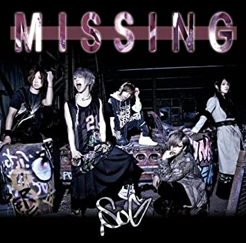 SuG/MISSING (初回限定盤A)