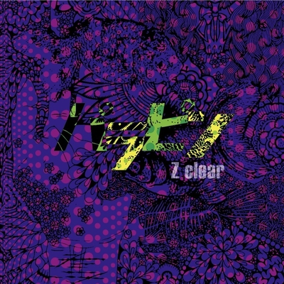 Zclear/パラピン