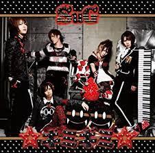 SuG/ ☆ギミギミ☆ (初回限定盤B)