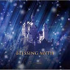 Megaromania/BLESSING MYTH[一般流通通常盤TYPE B]