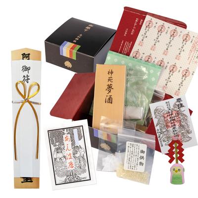 新春初祈祷 初穂料 一万円(荷具送料手数料を含む)