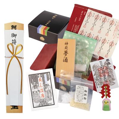 新春初祈祷 初穂料 二万円(荷具送料手数料を含む)