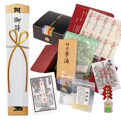 御祈祷 初穂料十万円(荷具送料手数料を含む)