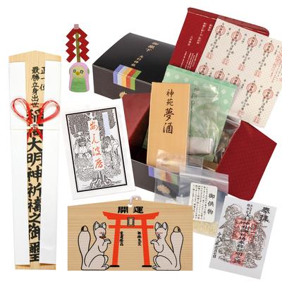 最勝立身出世稲荷神社特別祈祷 初穂料一万円(荷具送料手数料を含む)