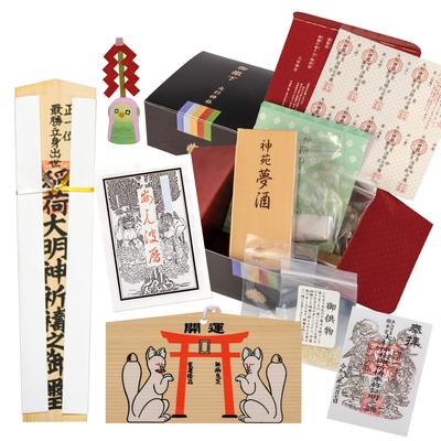 最勝立身出世稲荷神社特別祈祷 初穂料二万円(荷具送料手数料を含む)