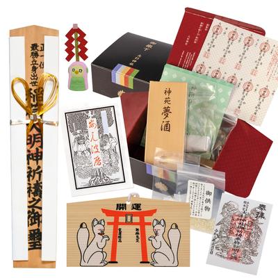 最勝立身出世稲荷神社特別祈祷 初穂料三万円(荷具送料手数料を含む)