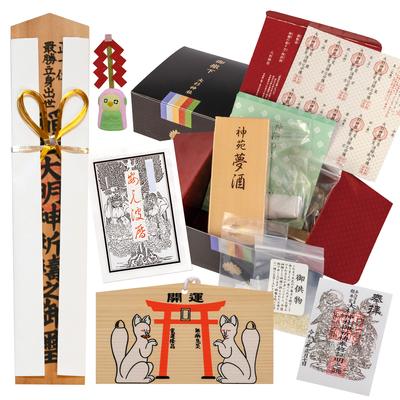 最勝立身出世稲荷神社特別祈祷 初穂料五万円(荷具送料手数料を含む)