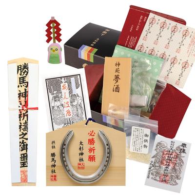 勝馬神社特別祈祷 初穂料五千円(荷具送料手数料を含む)