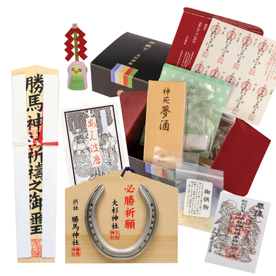 勝馬神社特別祈祷 初穂料一万円(荷具送料手数料を含む)