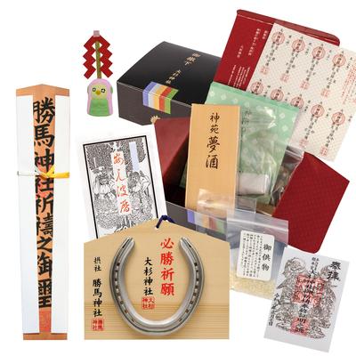 勝馬神社特別祈祷 初穂料二万円(荷具送料手数料を含む)